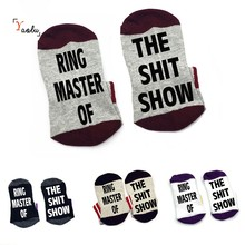 Best Value Socks With Quotes Great Deals On Socks With