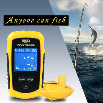 Lucky FFCW1108-1 Portable Fish Finder Echo Sounder 120m Wireless Fish Finder Alarm 40M/130FT Sonar Depth Ocean River fishfinder