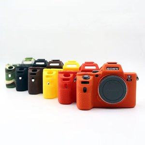 Image 2 - New Soft Silicone Camera case for Sony A7 II A7II A7R Mark 2 Rubber Protective Body Cover Case Skin Camera Bag