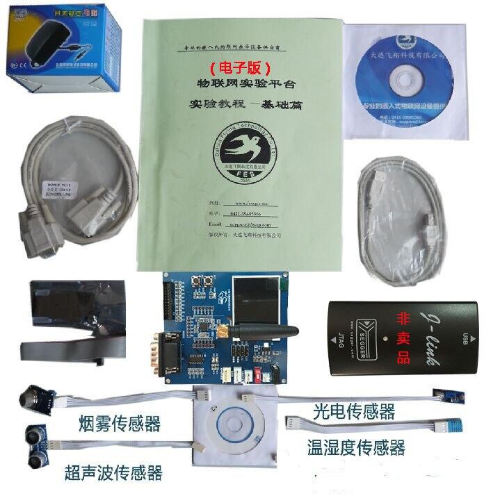 Kit de développement 88MZ100 Zigbee/réseau de capteurs sans fil/Marwell/maison intelligente/éclairage