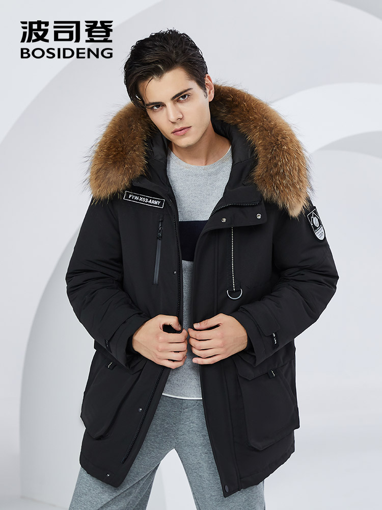 BOSIDENG Winter Thicken Grey Duck Down Coat For Men Down Jacket Big Fur Collar Parka Waterproof Plus Size Warm B80142509DS