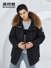 BOSIDENG winter thicken grey duck down coat for men jacket big fur collar parka waterproof plus size warm B80142509DS