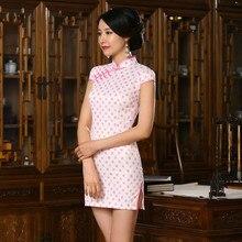 Sexy Silk Satin Mini Cheongsam Chinesische Traditionellen Qipao Abendkleid QP140