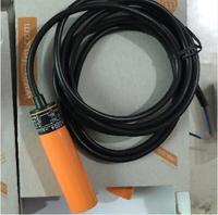 무료 배송 센서 kb5002
