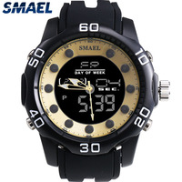 SMAEL Brand Mens Sports Wrist Watches Waterproof Watchband Males Men Diving Clamping Running Clocks Luxury Brand