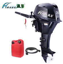 HaiDi Wholesale and Retails Water Cooled 4 -stroke 20 HP marine engine outboard motor for boats
