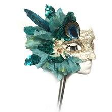 Маскарадная маска для взрослых, для девочек, макияж, праздничная одежда, женская маска на заказ, бежевая маска с вышитыми перьями, карнавальный шар, маска, одежда для Хэллоуина