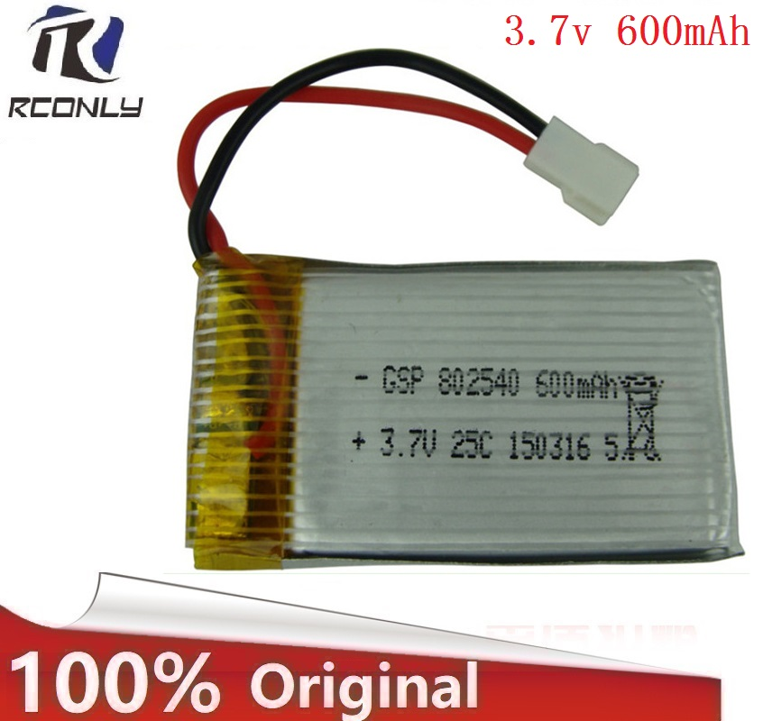 3.7V 600mAH Lipo Battery For Syma X5C X5SW ZK905 M68 Remote Control Aircraft li-po battery 3.7 V 600 mAH XH Plug 25C 802540