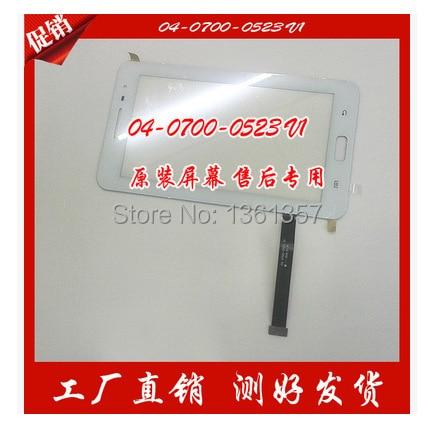 Novo original de 7 polegada tablet tela de toque capacitivo 04-0700-0523 V1 branco frete grátis