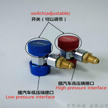 Кондиционер воздуха r134a aire acondicionado автоматический
