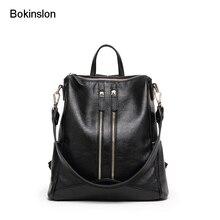 Bokinslon женская сумка-рюкзак модные популярные женские сумка из искусственной кожи Двойной плечевой женский рюкзак