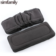 [simfamily]5PCS Reusable Bamboo Charcoal Insert Baby Cloth Diaper Mat Nappy Inserts Changing Liners 5layer each insert Wholesale(China)
