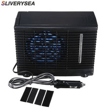 SLIVERYSEA 24V Car Air Conditioner 60W Black Portable Mini Cooling Fan Water Cooler #B1025