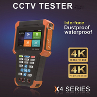 Ручной 4 водонепроницаемый пылезащитный интерфейс IP Камера тестер 4 К ip 8MP TVI, 8MP CVI, 5MP AHD и SDI/EX SDI Камера PoE Мощность WI FI