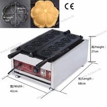 Free Shipping Commercial Non-stick 110V 220V Electric Cherry Blossom Flower Waffle Iron Maker Baker Machine