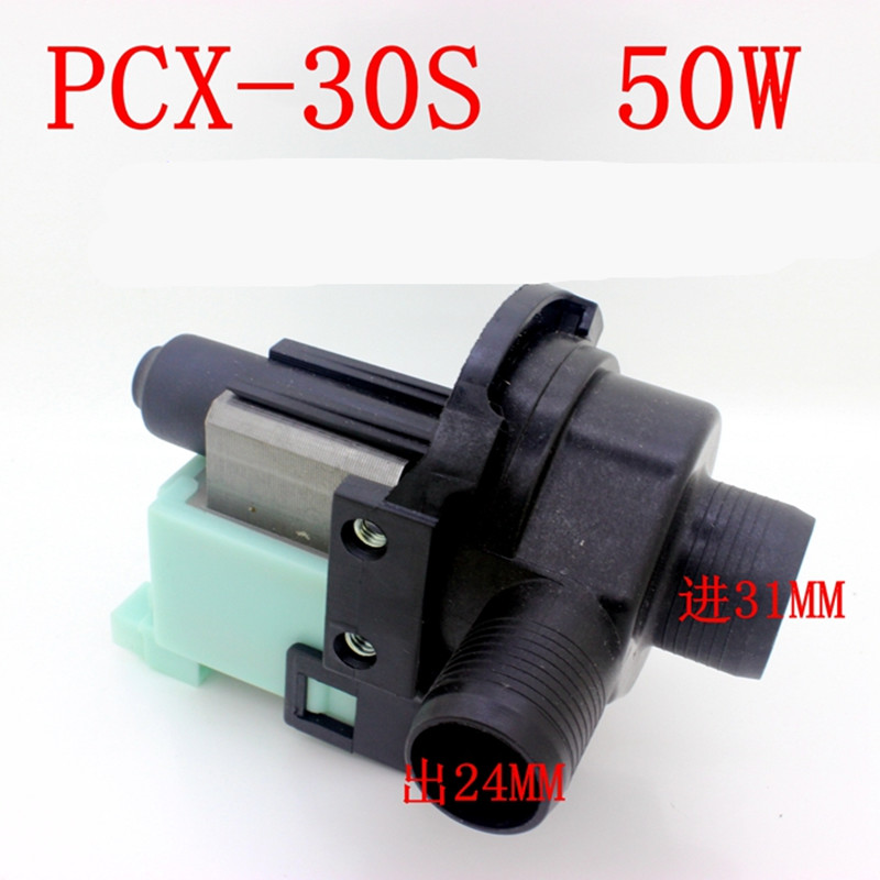 1pcs 50W Ice Machine Water Pump PCX-30S Universal Ice Machine Pumping drainage pump Ice Maker Parts 1pcs 50W Ice Machine Water Pump PCX-30S Universal Ice Machine Pumping drainage pump Ice Maker Parts
