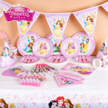 Disney Six Princess Theme Disposable Tablecover Princess Jasmine Cup Plate Family Party Baby Shower Birthday Decoration Supply