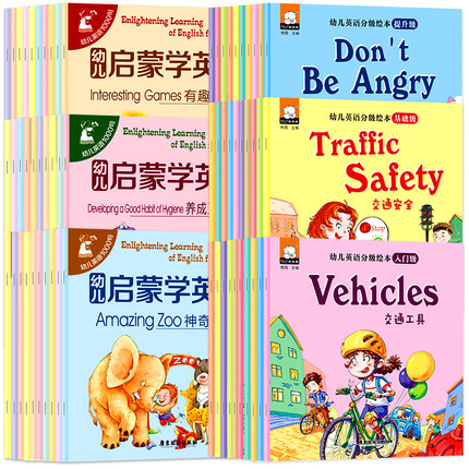 60 Books Set Bilingual English Chinese Learning Book Parent Child Kids Baby Enlightenment Education Book Age 0-6