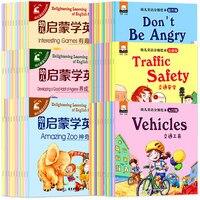 60 livros set Inglês Bilíngüe Chinês Livro de Aprendizagem Entre Pais e filhos Criança Crianças Bebê Iluminismo Educação livro Idade 0 6| |   -