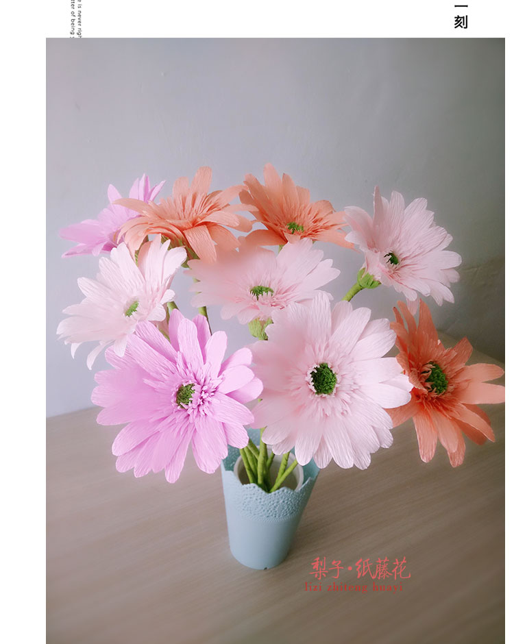 Diy crepe paper craft gerbera flowers 15 material package decoration diy crepe paper craft gerbera flowers 15 material package decoration family gift pot party in artificial dried flowers from home garden on mightylinksfo