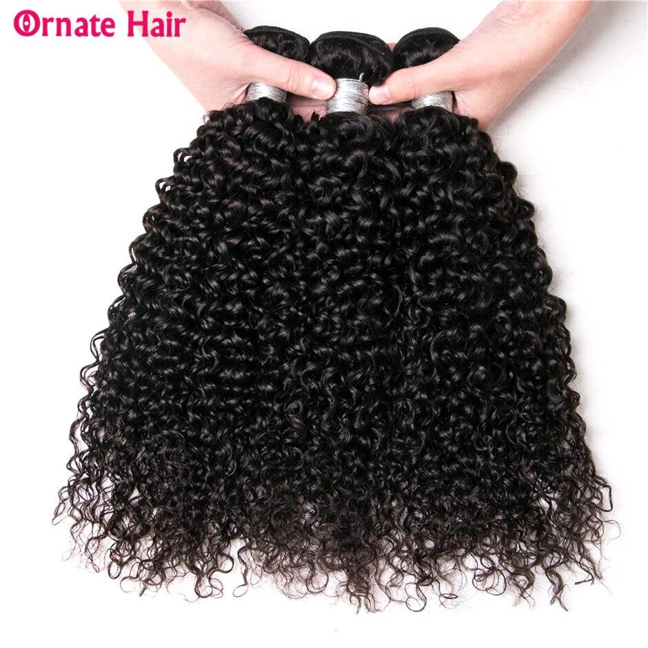 Orné brésilien crépus bouclés cheveux 3 faisceaux couleur naturelle 8-28 pouces brésilien cheveux armure faisceaux Non Remy cheveux humains livraison gratuite