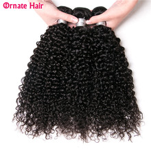 Ornate Kinky Curly Human Hair Bundles Natural Color Brazilian Hair Weave Bundle Free Shipping Non Remy Brazilian Hair Extension new arrival ms lula hair 7a unprocessed brazilian kinky curly virgin hair weave human hair 4pcs free shipping