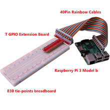 Raspberry Pi 3 Model B Board +T Type GPIO Extension Board + 40 Pins Rainbow Cables+830 Tie-points Breadboard