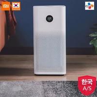 Purificador de aire de Xiaomi mi 2 S esterilizador añadido a la limpieza de formaldehído Filtro inteligente Hepa para el hogar aplicación inteligente WIFI RC