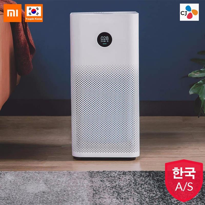 Xiao mi mi purificateur d'air 2 S stérilisateur ajout au formaldéhyde nettoyage Intelligent ménage filtre Hepa application intelligente WIFI RC