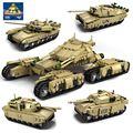 Kazi Education Toys 1242pcs Army Model Tanks 4 In 1 Assemblage Plastic DIY Toys Model Building Kits Set Blocks Bricks