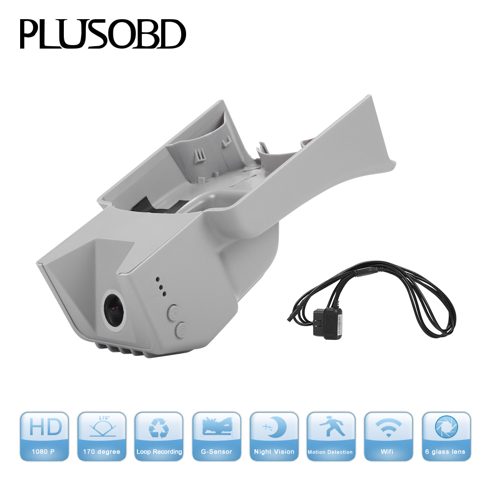 Special Car Dvr Vehicle Traveling Data Recorder Rearview Mirror HD 1080P 30FPS Car DVR Dash with Taking pictures for Benz