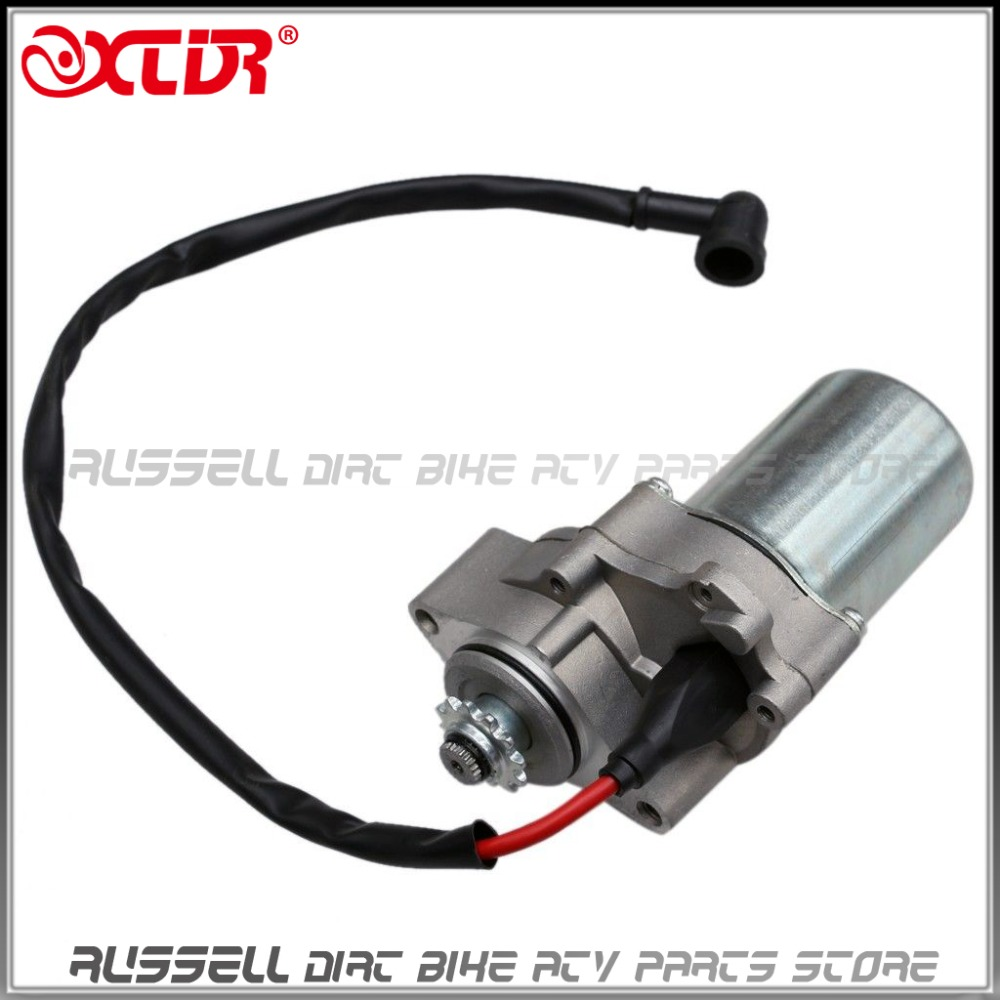 Atv,rv,boat & Other Vehicle Supply Start Starter Motor 50cc 70cc 90cc 110cc 125cc Atv Quad Bike Top Engine Position Atv Parts & Accessories