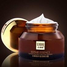 small brown bottle Essence face Cream skin whitening cream  Moisturizing Oil-control Sodium hyaluronate anti aging