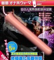 Sex Toy For Man USB Heating ROD For Masturbators / Pocket Pussy / Sex Doll Heated To Body Temperature Male Masturbator Cup