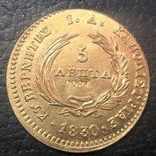 1830 Greece 5 Lepta-Loannis capodistras медь копия монет