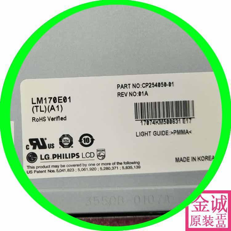 100% original new LM170E01-TLA1 original new / TLA4 / TLA5 / TLA7 / TLA8 original new 100