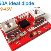 50A идеально регулятор диодов Солнечная/Батарея зарядки анти-обратным защиты доска dc 9 v-45 12 V