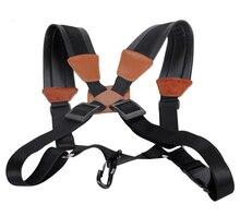 حزام ساكسفون قابل للتعديل تينور ألتو ساكسفون مزدوج حزام الكتف مع خطاف معدني
