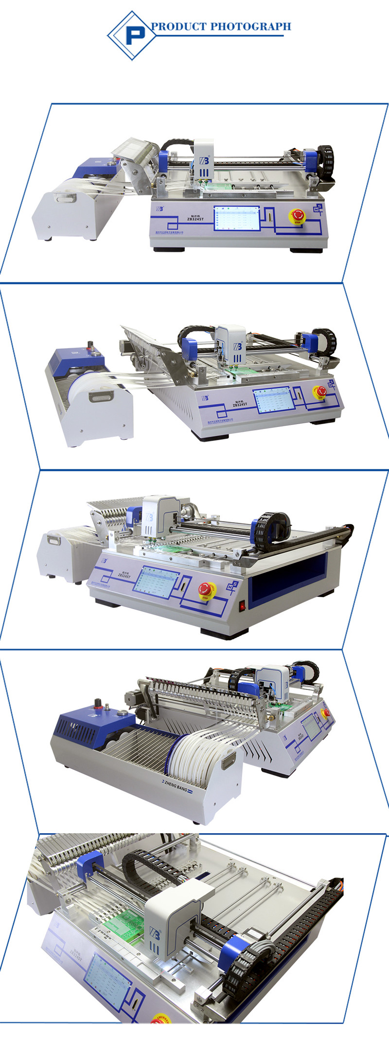 SMT machine ZB3245T (5)