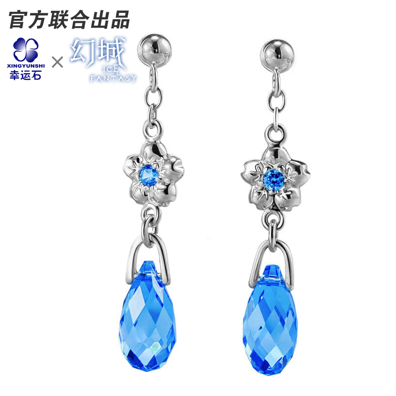Ice Fantasy China costume fantasy drama 925 sterling silver eardrop official product 2750 fantasy cotu
