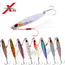 XTS Casting Shore Jigging Lures Lead Fish Head Metal Spoon New Sea Bass Fishing Tackle Spinner Bait slow jig peche leurre 4001N