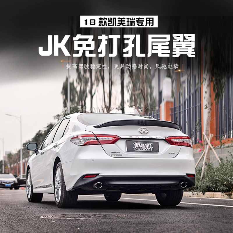 For Toyota Camry Spoiler High Quality ABS Material Car Rear Wing Primer Color Rear Spoiler For Toyota Camry Spoiler 2018+ pu rear wing spoiler for audi 2010 2011 2012 auto car boot lip wing spoiler unpainted grey primer