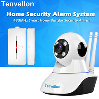 Security Alarm System WIFI IP Camera Night Vision Surveillance Camera With 1pc Wireless Door Sensor Alarm Detector Home Alarm