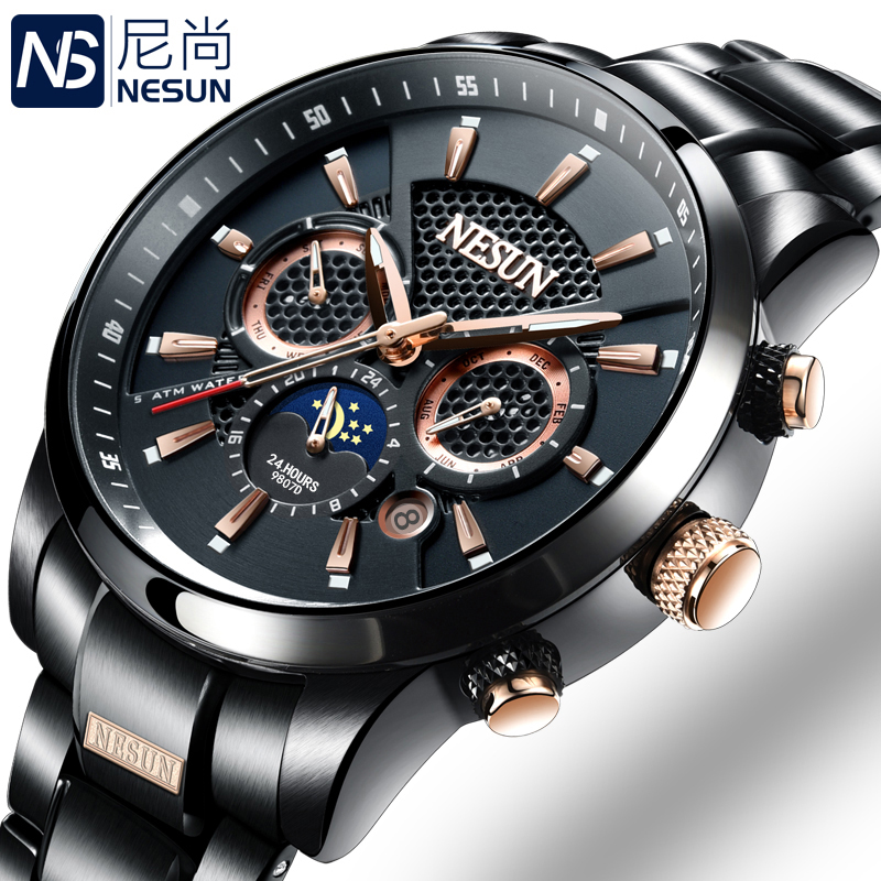 Switzerland NESUN Luxury Brand Watches Men Multifunctional Display Automatic Mechanical Watch Luminous Waterproof clock N9807-1Switzerland NESUN Luxury Brand Watches Men Multifunctional Display Automatic Mechanical Watch Luminous Waterproof clock N9807-1