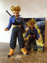 Dragon Ball Z Super Saiyan Trunks Original Master Stars Piece (MSP) Collection Figure