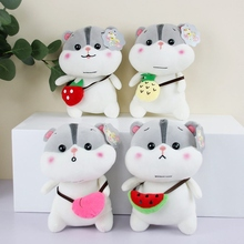 New Cute Fruit Hamster Plush Toy Stuffed Soft Kawaii Pillow Strawberry Watermelon Pineapple Peach Shaped Doll Kids Gift