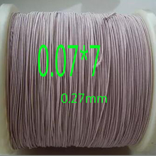 0.27mm 0.07x7 strands,(100m /pc) Mine antenna Litz wire,Multi-strand polyester silk envelope braided multi-strand wire