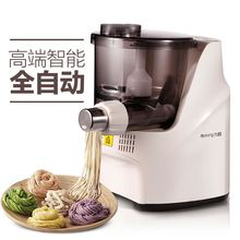 Free shipping Automatic high-end noodle machine Household multifunctional Noodle maker Food Processors Noodle maker