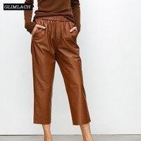 Модные женские Роскошные брюки из натуральной кожи; свободные женские брюки из овчины; гаремный с широкими штанинами из натуральной кожи; у