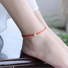 LUKENI Promotion Female Silver Anklets For Women Jewelry Top Quality Rope Red Bracelets Girl Birthday Bijou Charm Lucky Gift